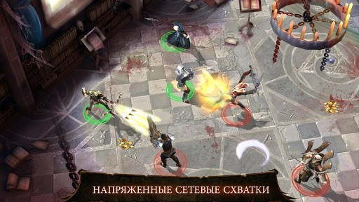 Dungeon Hunter 4: четвертая часть всем известной MMORPG