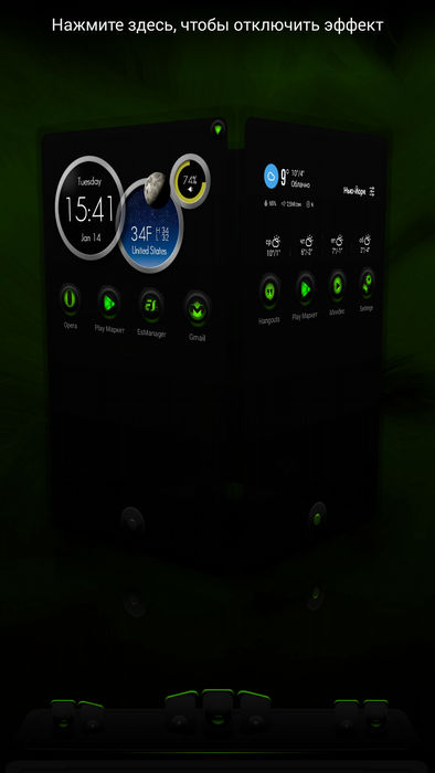Next Launcher RubberGreen: тема для Next Launcher 3D