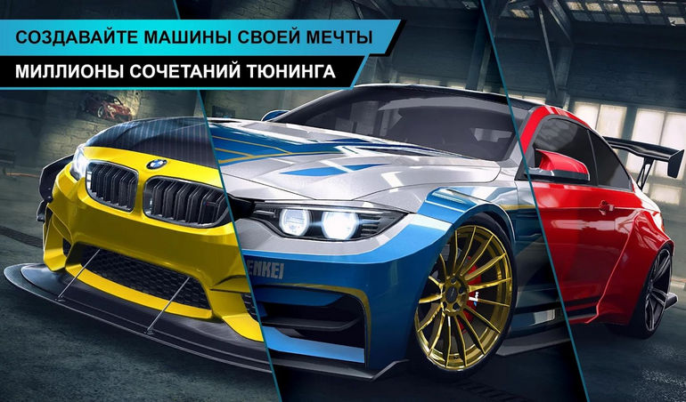 Шикарные гонки Need for Speed No Limits для Android
