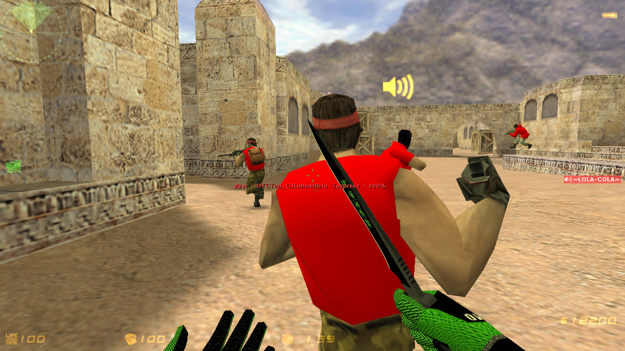 Counter Strike 1.6 от Razer